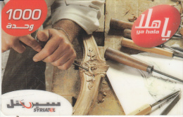 SYRIA - Carving, SyriaTel Prepaid Card 1000 SP, Exp.date 31/12/09, Used - Syria