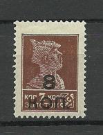 RUSSLAND RUSSIA 1927 Michel 324 (ohne WZ/without WM) * - 1923-1991 URSS