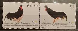 KOSOVO 2011, Mi: 207-208 (MNH) - Kosovo