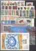 Somalia 1995 Annata Completa / Complete Year Set **/MNH VF - Somalia (1960-...)