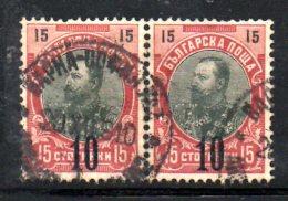XP293 - BULGARIA 1903 , Yvert N. 66  Usato : Coppia - 1879-08 Principalty