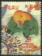B)1997 PERU, BIRD, PARROT, ANIMAL, COLLEGE OF BIOLOGY, 25TH AANNIVERSARY, 5S MULTICOLORED, SC 1153 A504, MNH - Peru