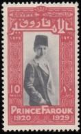 EGYPT - Scott #156 Prince Farouk / Mint NH Stamp - Égypte