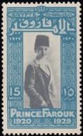 EGYPT - Scott #157 Prince Farouk / Mint NH Stamp - Égypte