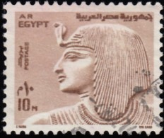 EGYPT - Scott #894a King Citi (*) / Used Stamp - Usati