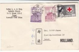 Taiwan / China / Red Cross / Nursing / Printed Matter - Taiwan (Formose)