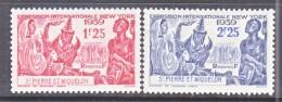 St. Pierre And Miquelon  205-6     *   NEW  YORK'S   WORLD  FAIR - St.Pierre & Miquelon