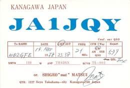 Amateur Radio QSL Card - JA1JQY - Kanagawa, Japan - 1978 - Radio Amateur