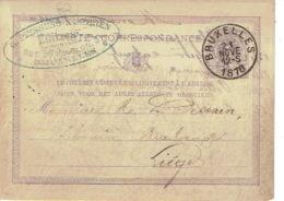 Entier Postal Lion Couché BRUXELLES 1876 Vers LIEGE Cachet Privé G. PIESSENS-LANDRIEN Editeur-imprimeur - Ganzsachen