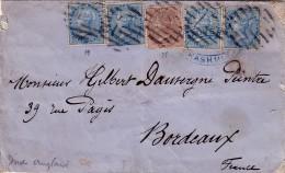 INDE ANGLAISE - LETTRE DU KASHMIRE LE 8 FEVRIER 1882 - BEL AFFRANCHISSEMENT POUR LA FRANCE - VERSO TIMBRE DU KASHMIRE DE - India (...-1947)
