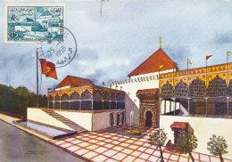 D24363 CARTE MAXIMUM CARD 1958 MOROCCO - WORLD EXPO 1958 BRUSSELS  MOROCCAN PAVILION CP ORIGINAL