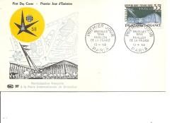 Exposition De Bruxelles -1958( FDC Du Pavillon De France à Voir)