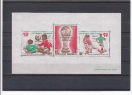 GABON GABONAISE 1978 AIRMAIL FOOTBALL WORLD CUP ARGENTINA OVERPRINTED BLOCK MINISHEET    MNH - World Cup