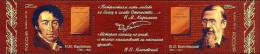 2016 Strip 2v+label Russia Russland Russie Rusia V.Kliuchevsky,historian.N.Karamzin-writer-historians Mi 2269-70 MNH ** - Ecrivains
