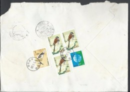 China Registered Airmail 2002 Birds Tibetean Bunting (Emberiza Koslowi), Conservation Of Ocean Resources Postal History - 1949 - ... République Populaire