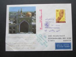 Iran / Wien 1967 SOS Kinderdorf Special Air Mail. Courrier Special Mit Quantas Teheran - Wien. Sonderstempel - Iran