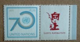 Y2 Nations Unies (New York) : Handicap Et Développement - Unused Stamps