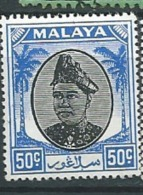 Malaysia  Selangor   -  Yvert N 58*   - Abc1825 - Selangor