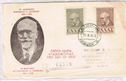 Greece Reg. FDC Cover Scott #482-3 474 Athens 25 III 1946  To NY USA To Vlastos Fine - Storia Postale