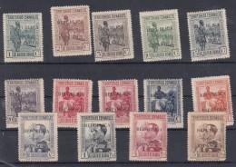 0053 Lote8 GUINEA 216/29 CON CHARNELA - Guinea Española