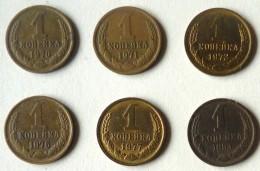 LOTE DE SEIS MONEDAS DE 1 KOPEK DE RUSIA. CON AÑOS DIFERENTES - Rusia