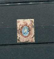RUSSIA YR 1865,SC 15,MI 15Y,USED,WOVE PAPER,NO WATERMARKS.P 14-1/2 - 1857-1916 Empire