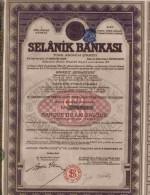 SELANIK BANKASI / BANQUE DE SALONIQUE 1888 - Banca & Assicurazione