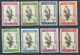167 KUWEIT (Koweit) 1965 - Yvert 279/77 - Oiseau Faucon - Neuf ** (MNH) Sans Trace De Charniere - Koweït