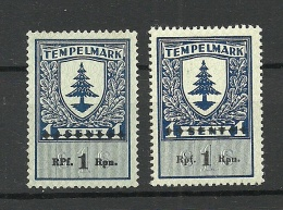 """ESTLAND Estonia 1941-1944 German Occupation 1 Rpf (Beide Typen Klein Und Grosse """"P"""" In RPf) - Occupation 1938-45"""