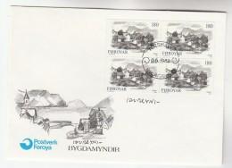 1982 FAROES SIGNED FDC  Multi GJOGV Stamps FAROE ISLANDS  Cover - Faroe Islands