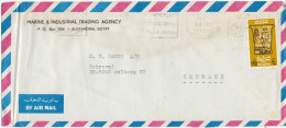 Egypt Air Mail Cover Sent To Denmark 15-12-1977 (the Cover Is Bended In The Left Side) - Egypt