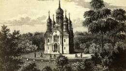 Wiesbaden Église Russe Orthodoxe Sainte-Elisabeth Ancienne CDV Photo De Gravure 1860's - Anciennes (Av. 1900)