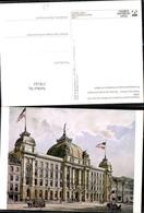 178183,Künstler Ak Hauptpostamt Frankfurt A. Main A. D. Zeil 1895 Post Postamt Postwe - Post & Briefboten