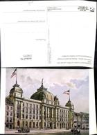 178173,Künstler Ak Hauptpostamt Frankfurt A. Main A. D. Zeil 1895 Post Postamt Postwe - Post & Briefboten