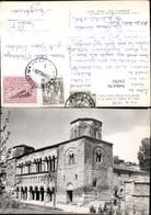 256783,Ohrid Church Of St. Sophia Kirche - Mazedonien