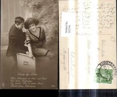 262796,Liebe Paar Liebespaar Umarmung Stuhl Worte D. Liebe Text - Paare