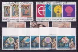 1989 Vaticano Vatican VISITAZIONE, CONGRESSO SEUL, VIAGGI DEL PAPA, GERARCHIA  4 Serie Usate Con Gomma USED - Vaticano (Ciudad Del)