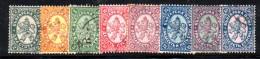 XP309 - BULGARIA 1882 , Serietta Yvert N. 13/20  Usati . Manca Solo Il Primo Valore (n. 12) - Used Stamps