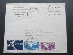 Libanon 1949 Luftpost MiF Horlogerie - Bijouterie Place Des Canons Beyrouth. Rückseitig Marke Mit Rotem Aufdruck!! - Libanon