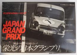 ´62 Mazda Carol  1/32   ( ARII ) - Cars