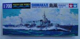 Japanese Navy Destroyer Shimazake 1/700   ( Tamiya ) - Boats
