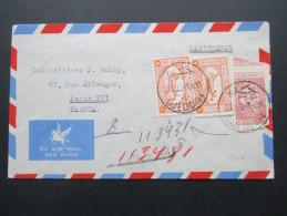 Saudi Arabien 1952 MiF Luftpost / Air Mail Registered! Saudi Import Company Jeddah - Saudi-Arabien