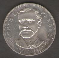BULGARIA 5 LEBA 1971 150 Th Anniversary Birth Of Georgi S. Rakovski AG SILVER - Bulgaria