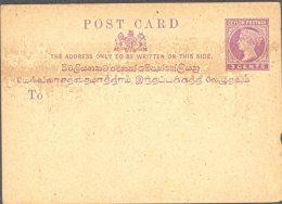 CEYLON, 1885 3c Lilac Postcard - Ceylon (...-1947)