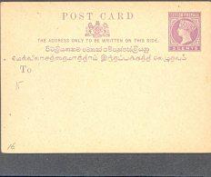 CEYLON, 1885 3c Lilac Postcard, Very Fine - Ceylon (...-1947)