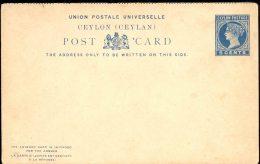 CEYLON, 1885 5c Reply Card (one Card), Very Fine - Ceylon (...-1947)