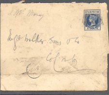 CEYLON, 1895 5c Blue Envelope (rough Edges On Envelope) - Ceylon (...-1947)