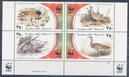 (WWF-299) W.W.F  Palestine Bird MNH Stamps 2001 - W.W.F.