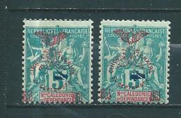 Timbres De Nouvelle Calédonie De 1903  N°83 Et 83a  Type I Et II  Neufs * (cote 53€) - New Caledonia