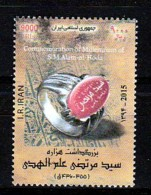 (D1172) Iran Bague Antique (millenum) 2015 - Iran